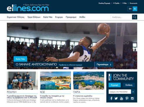 ellinescom-website1